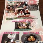 尾崎食品の商品販売開始!!