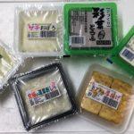2018年 お中元セット注文開始!